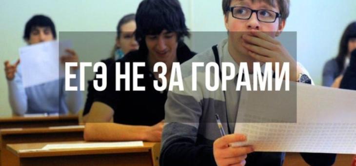 Подготовка к ЕГЭ и ОГЭ в Орле с Репетитором